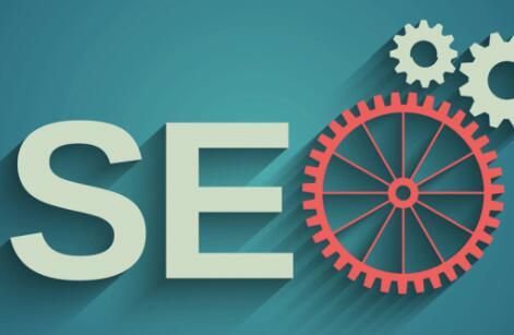 如何做好网站长尾关键词的挖掘和优化?