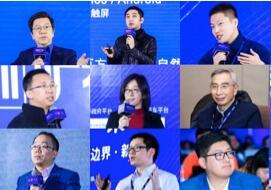 量子位MEET智能未来大会,15位AI产业领袖纵论2019现状