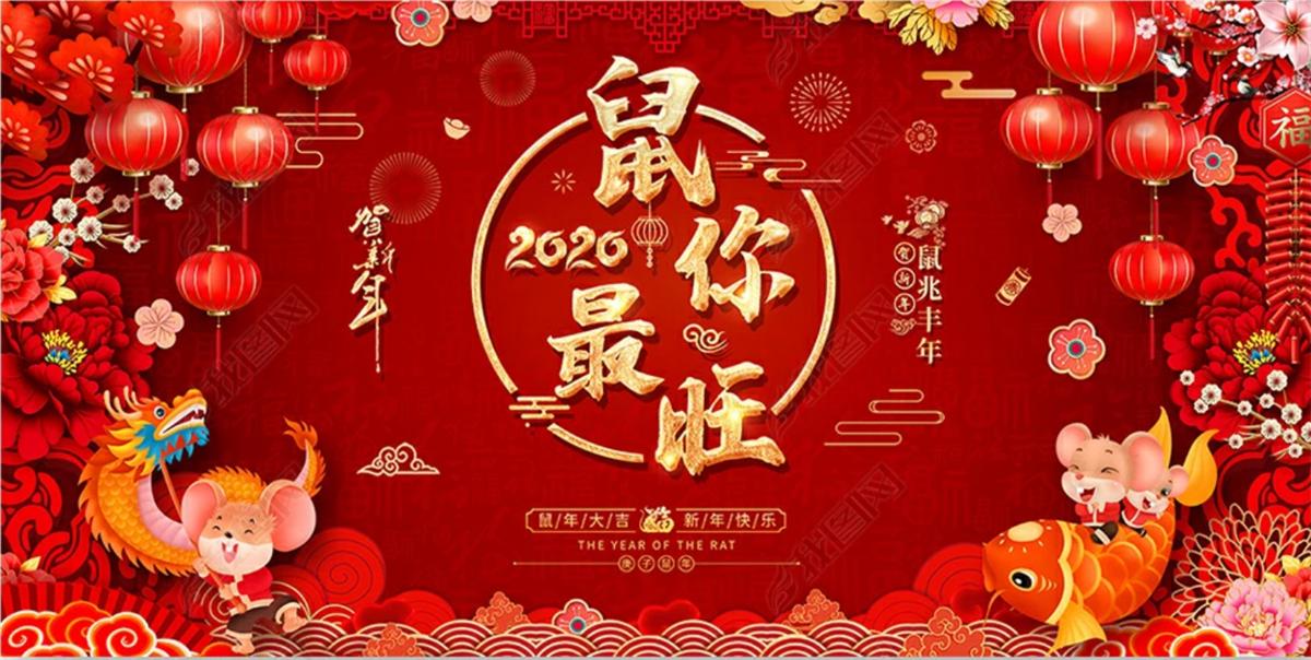 银利华科技祝您:新年快乐,宏图大展