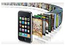 手机APP定制开发