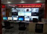 中标煤矿安全生产综合监管平台升级改造设备采购项目